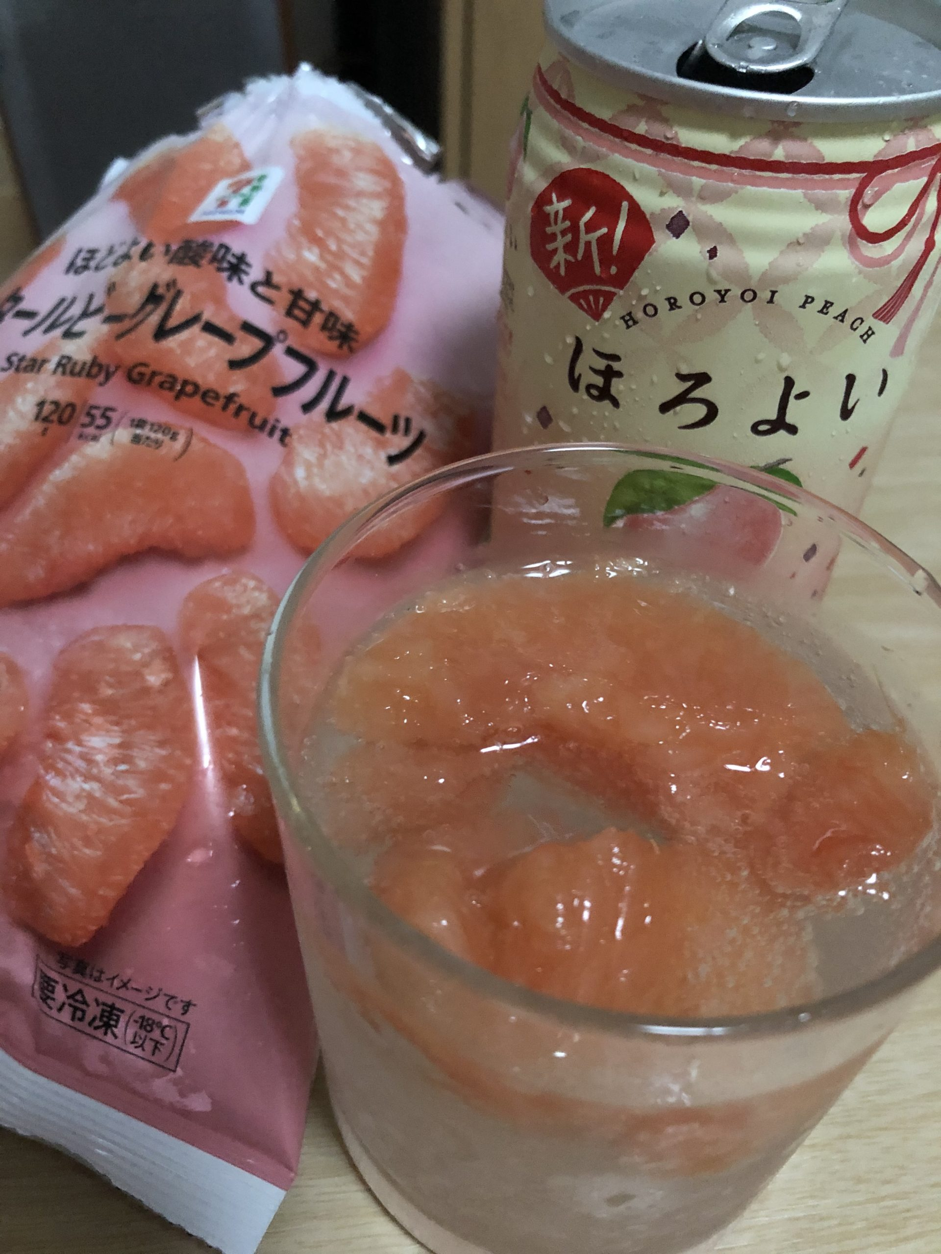 ほろよい×グレープフルーツの特製さっぱりジュース