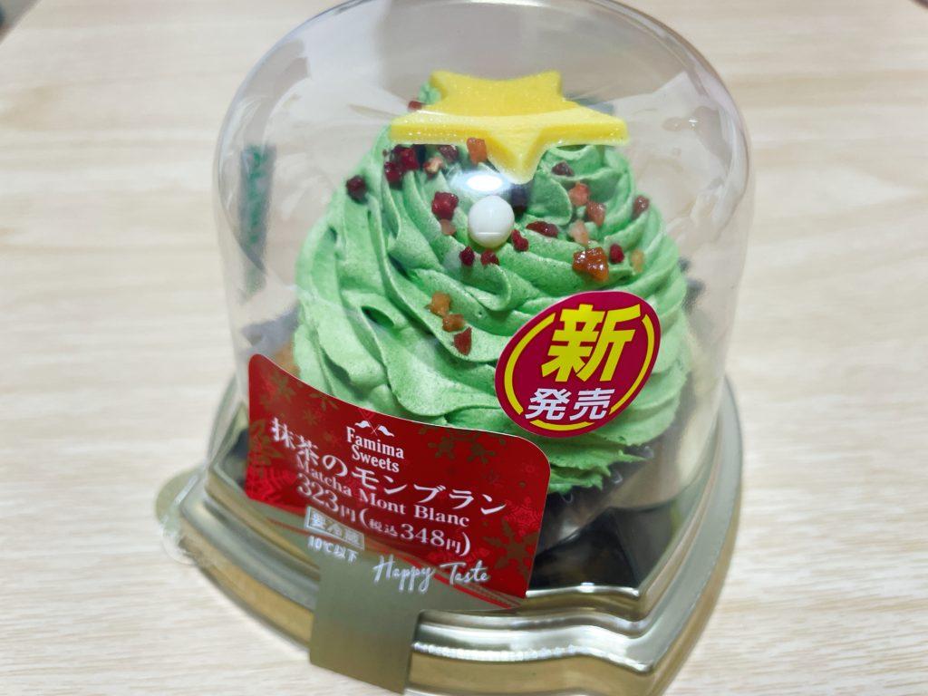 ファミリーマートで【抹茶のモンブラン】